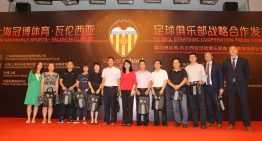 El Valencia CF inicia la conquista de China con su primera escuela de fútbol