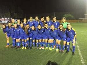 Esta es la convocatoria de la selección femenina sub-18 de la Comunidad Valenciana