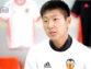 El futuro ya es presente: el Valencia renueva a Kangin Lee hasta 2022 y será del primer equipo