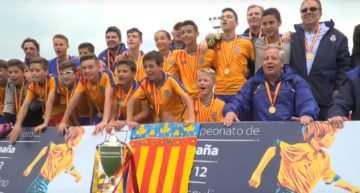VIDEO: Así celebró la Selección FFCV Sub-12 el Campeonato de España 2017