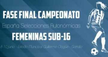 El Campeonato de España Sub-16 Femenino podrá verse por streaming