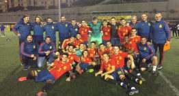 La España Sub-18 de Santi Denia conquistó el trofeo del Atlántico tras imponerse a Japón (4-0)