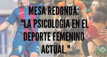 'La psicología en el deporte femenino actual', este miércoles 8 en la Universidad de Valencia
