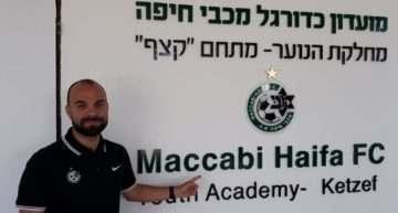 El valenciano Luis Vicente Mateo es el nuevo director deportivo de la cantera del Maccabi Haifa israelí