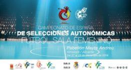 STREAMING: Campeonato de España Sub-16 y Sub-19 de futsal femenino en Almoradí
