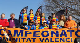 Aldaia puso el broche a 2019 coronando a los nuevos campeones autonómicos de ciclocross