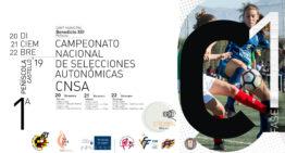 Guía definitiva del Campeonato de España Sub-15 y Sub-17 del 20 al 22 de diciembre en Peñíscola