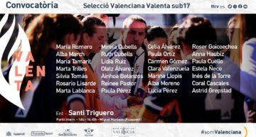 Confirmada la segunda convocatoria de la Selecció Valenta sub-17 el 1 de diciembre