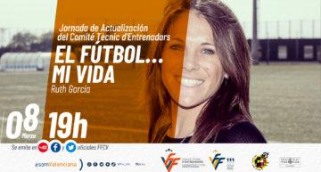 Ruth García cerrará el trimestre de ponencias del Comité de Entrenadores