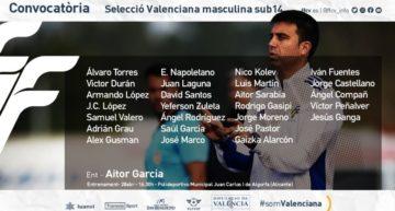 Primera convocatoria de la Selecció Valenciana masculina sub14 de fútbol tras los 3 meses de 'parón'