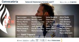 Convocatoria de la Selecció Valenciana Valenta Sub-17 de fútbol el jueves 13 en Picassent