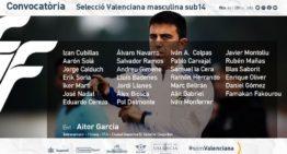 Segorbe acogerá el martes 11 el entrenamiento de la Selección Valenciana Sub-14 de fútbol
