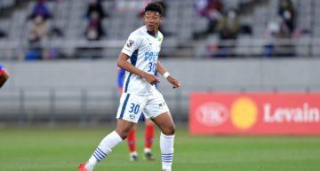 El Valencia gana altura en ataque con el fichaje de Wadi Suzuki para el Juvenil A
