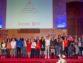 La FDM celebra sus 40 años en una gala especial el próximo viernes 22 de octubre